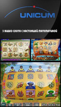 Слот Золото Партии — игровой автомат про СССР