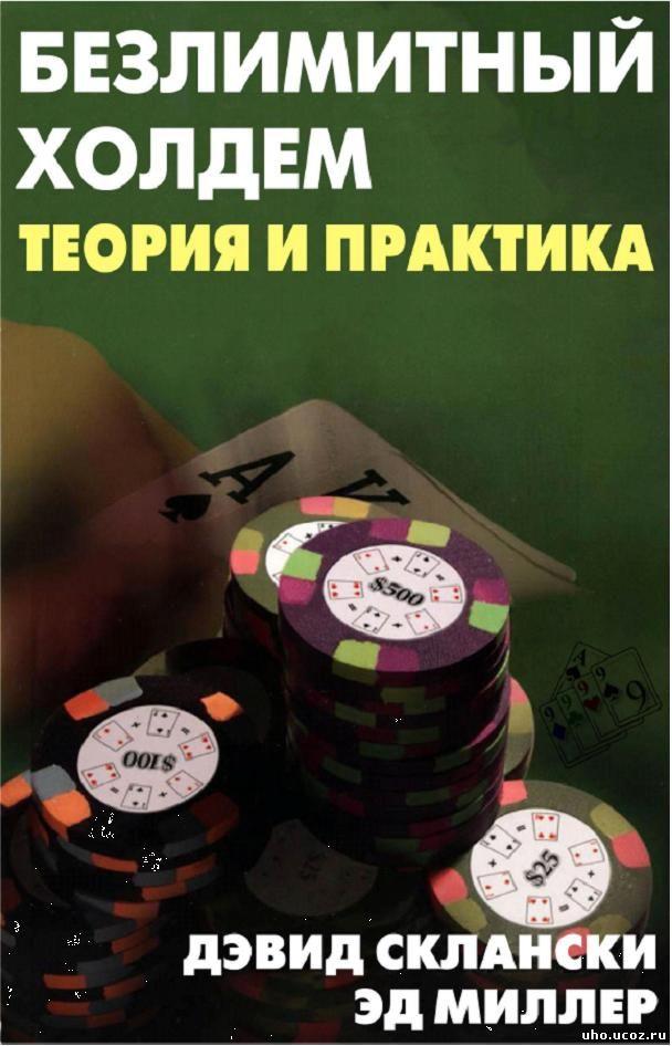 Читать литературу 5 класса г.с.меркин
